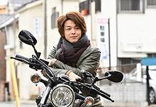 中村倫也さんの画像(也さんに関連した画像)