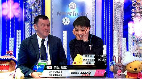 NHK杯の画像(プリ画像)