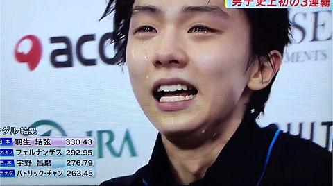 ゆづの涙の画像(プリ画像)