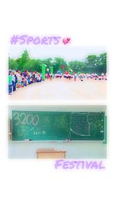 ☆運動会☆の画像(校庭に関連した画像)
