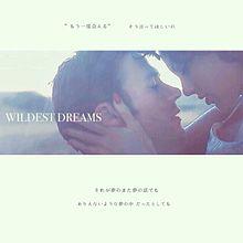 Wildest Dreams / Taylor Swiftの画像(プリ画像)