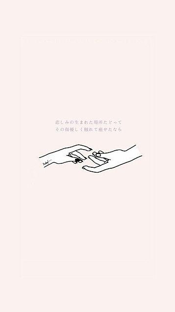 miwa / ヒカリへの画像(プリ画像)