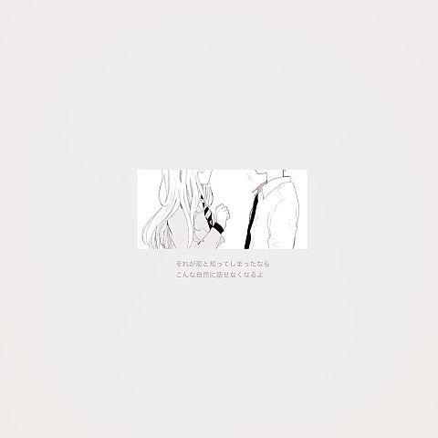 今、話したい誰かがいる / 乃木坂46の画像(プリ画像)
