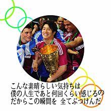 内田篤人の画像(サッカー日本に関連した画像)