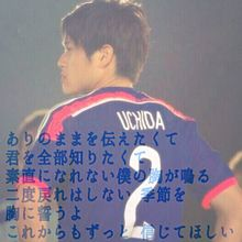 Mi-mi。♯22様リクエストの画像(サッカー日本に関連した画像)