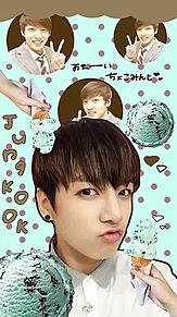 チョコミント大好き♡グクの画像(大好き♡に関連した画像)
