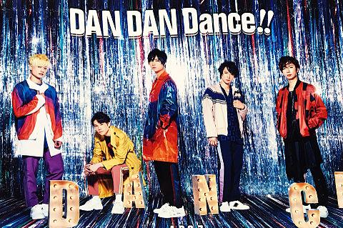 DAN DAN Dance!!の画像(プリ画像)
