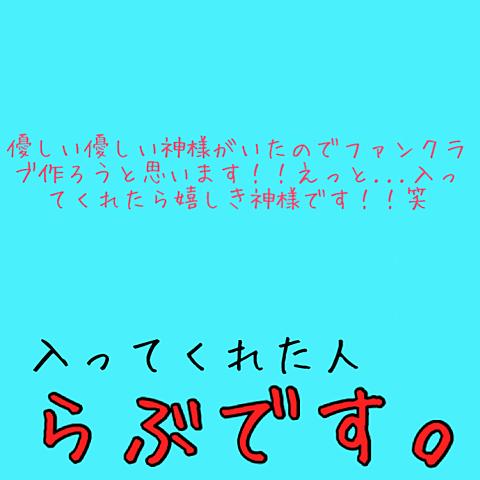 きたこれぇぇ!の画像(プリ画像)