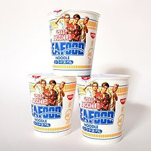 CUP NOODLE×HIGH&LOWの画像(はいあんどろーに関連した画像)