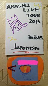 Japonism カードの画像(プリ画像)