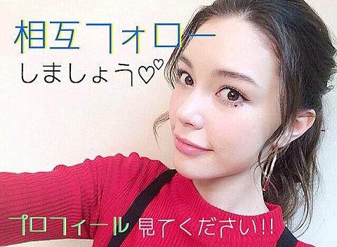 ☆相互フォロー☆の画像(プリ画像)