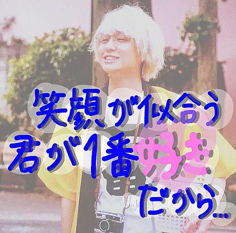 COSMIC☆HUMANの画像(プリ画像)