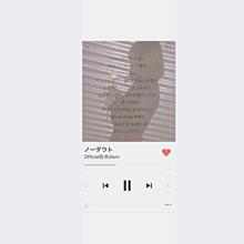 Official髭男dism ノーダウト 歌詞画の画像(薔薇に関連した画像)