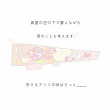 高嶺の花子さん  /  ばくなんまつりの画像(プリ画像)