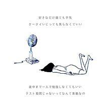 テスト明け!の画像(ボブヘアーに関連した画像)