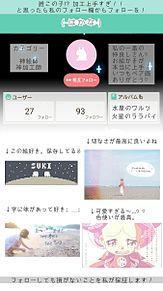 勝手にアルバム紹介のコーナー②の画像(両思い/両想い/片思い/片想いに関連した画像)