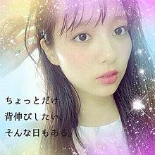 新川優愛の画像(プリ画像)