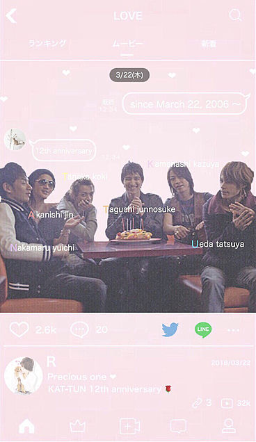 ♡ 12th anniversary ♡の画像 プリ画像