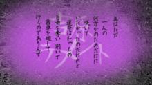 吉原ラメント 歌詞画像の画像(プリ画像)