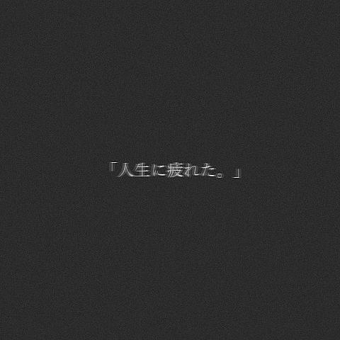 保存 → はーとの画像 プリ画像