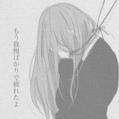 保存 → はーとの画像(プリ画像)
