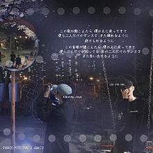 保存→ぽちの画像(wannaone/ワナワンに関連した画像)