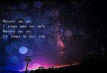 wherever you areの画像(プリ画像)