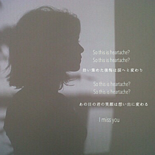heartacheの画像(両思い/両想い/片思い/片想いに関連した画像)