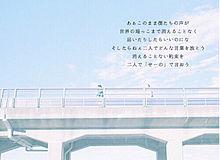 夢灯籠の画像(両思い/両想い/片思い/片想いに関連した画像)