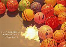 夏の音の画像(両思い/両想い/片思い/片想いに関連した画像)