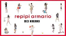 REPIPI ARMARIOの画像(プリ画像)