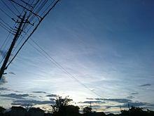 繋がりの画像(電線に関連した画像)