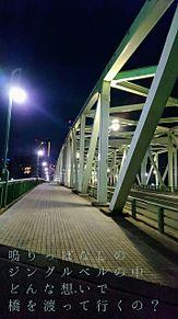 橋 (ASAKAWA)   詳細も読んでねの画像(街灯に関連した画像)
