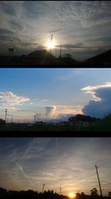 空 雲 光 プリ画像
