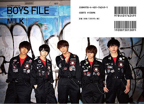 🍼M!LK 『BOYS FILE』Vol.02📖の画像(プリ画像)