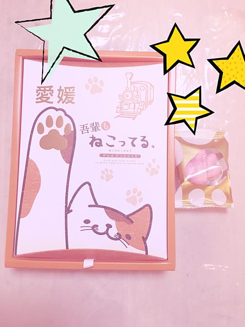 猫の肉球型チョコの画像(プリ画像)