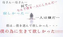 東京喰種名言 説明文見てください!の画像(東京喰種名言に関連した画像)