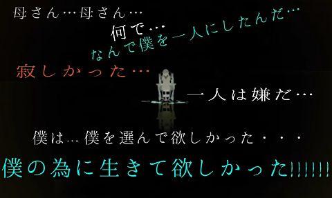 東京喰種名言 説明文見てください!の画像 プリ画像