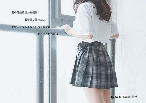 保存→画質◎の画像(プリ画像)
