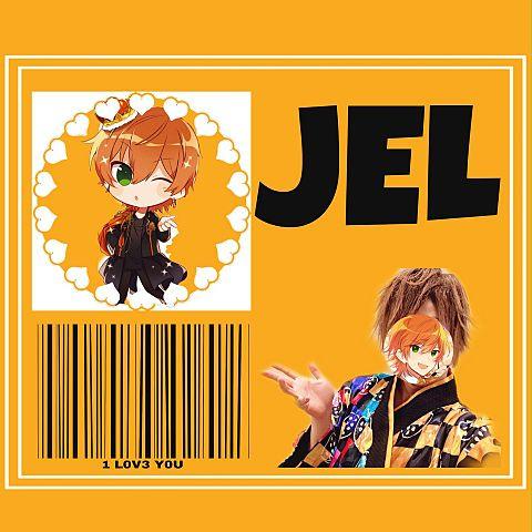 ジェル君の画像(プリ画像)