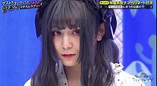 山田涼介 地雷系女子の画像(地雷系女子に関連した画像)