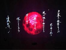 GACKT LAST VISUALIVEの画像(LASTに関連した画像)