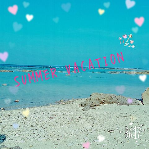Summer vacation の画像(プリ画像)