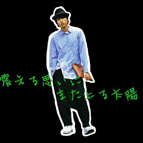 大倉忠義の画像(プリ画像)