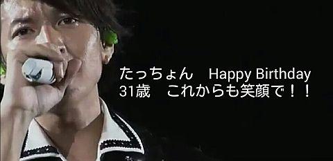 忠くん♡Happy Birthday!!の画像 プリ画像