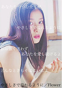に 溢れる Juju よう 歌詞 やさしさ で JUJU「やさしさで溢れるように」の楽曲(シングル)・歌詞ページ|1009011864|レコチョク