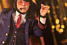 YELLOW VOYAGE ニセ明さんの画像(プリ画像)