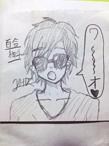初☆百合絢斗!の画像(ビッチに関連した画像)