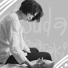 菅田将暉の画像(Mixchannelに関連した画像)