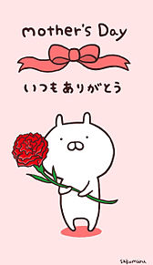 SAKUMARUの画像(THANKYOUに関連した画像)